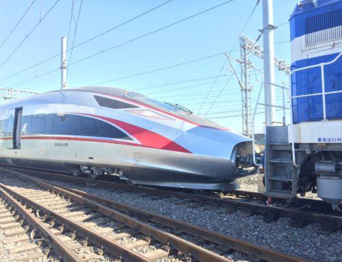 Bombardier gana el contrato para el suministro de 10 trenes de alta velocidad a China